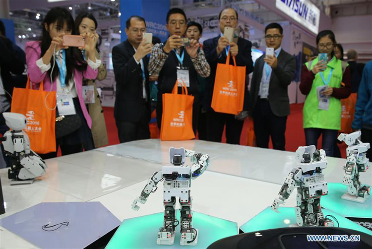 2016 World Robot Conference Held in Beijing