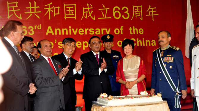 63rd anniversary of the founding of the People's Republic of China at the Chinese embassy in Pakistan - Chinese Embassy Hosts National Day Reception