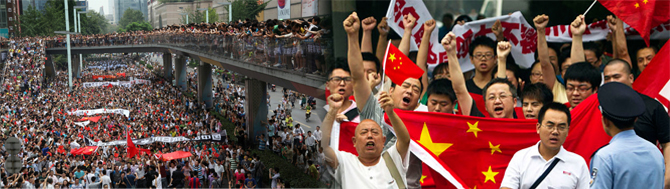 Chinese citizens in protest