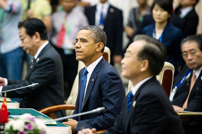 President Obama at the East Asia Summit