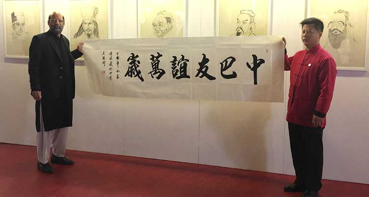 'China-Pakistan Friendship Forever' - Art Exhibition by Jimmy Enginner at Zhengyangmen Museum, China