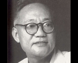 Chinese Literature Writer Ba Jin and His