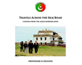 Book Review: Travels Across the Silk Road: Lessons from the Asian Borderlands by Professor Li Xiguang