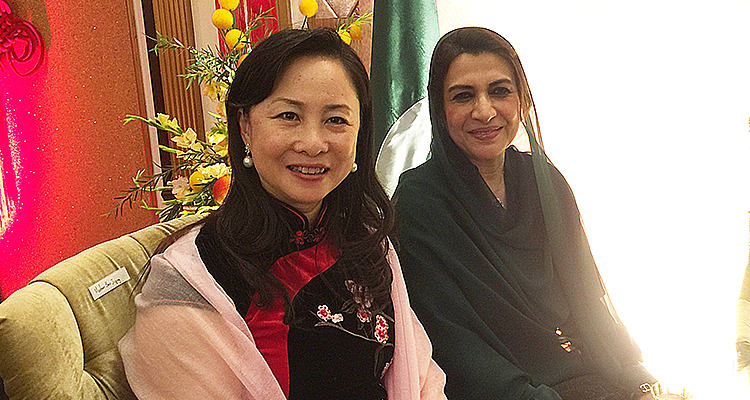 Chinese National Day 2016 Celebrations in Islamabad