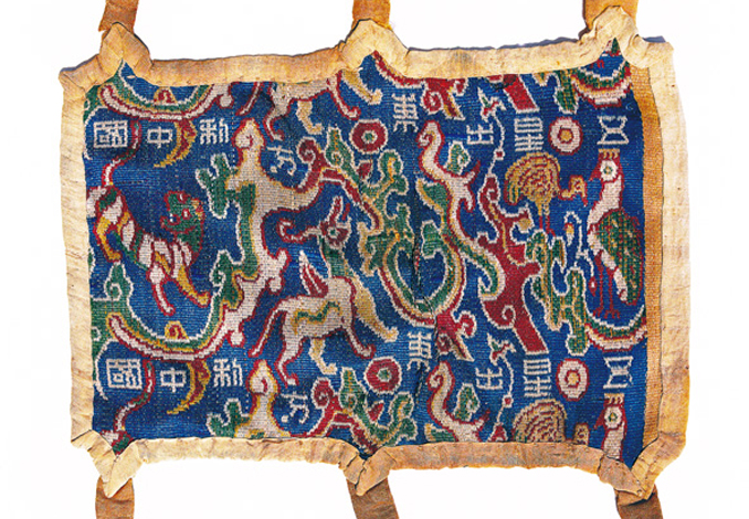 A silk brocade arm cover - CHINESE SILK, SPREADING FROM ASIA TO EUROPE