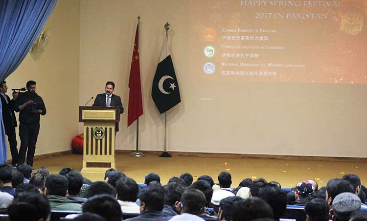 Chinese Spring Festival at NUML, Islamabad - Director General NUML Brig. Riaz Ahmed Gondal during his speech