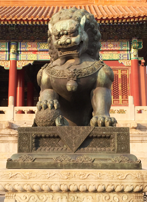 Culture of China: Forbidden City, 798 Art District, Beijing and Yema Hotel, Urumqi