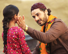 Drama Serial Udaari Review