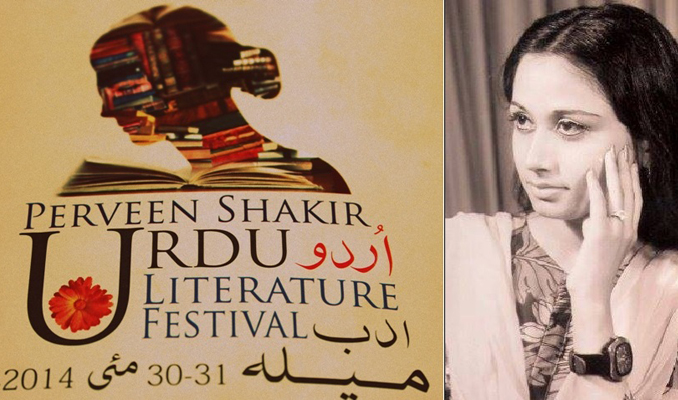 Urdu Literature Festival, held in Islamabad on 30th May - Embracing Our Language: Urdu Literature Festival