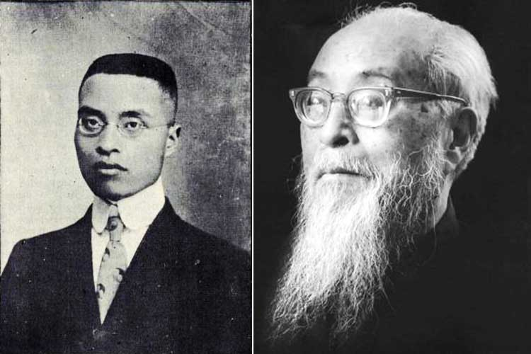 Chinese philosopher Feng Youlan - Feng Youlan: A Great Modern Chinese Philosopher