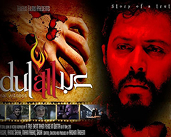 Film Abdullah Review