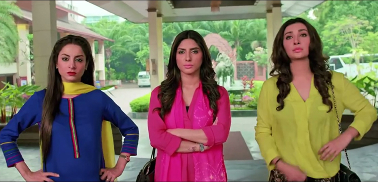 Film Review: Jawani Phir Nahi Ani
