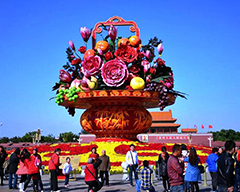 Golden Week Holiday, Xinjiang China