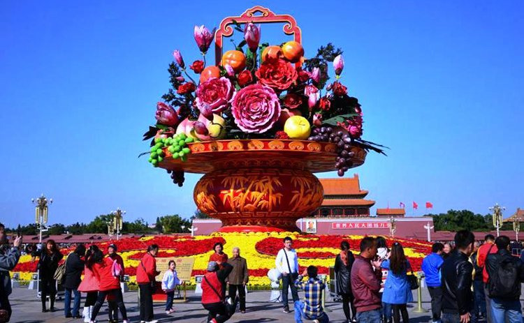 Golden Week celebrations - Golden Week Holiday, Xinjiang China
