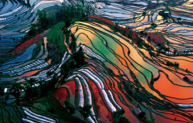 HONGHE HANI TERRACE FIELDS: A POETIC CHINESE INK AND WASH PAINTING IN CHINA
