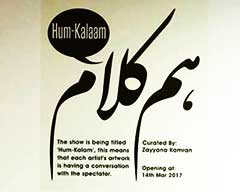 Hum-Kalaam at Studio Seven Gallery Karachi