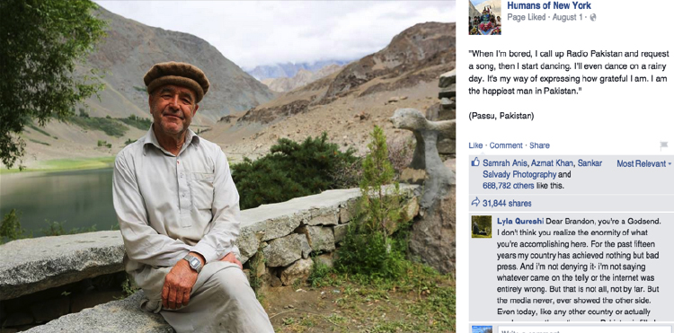 Humans of New York: The Real Pakistan Captured by a New Yorker
