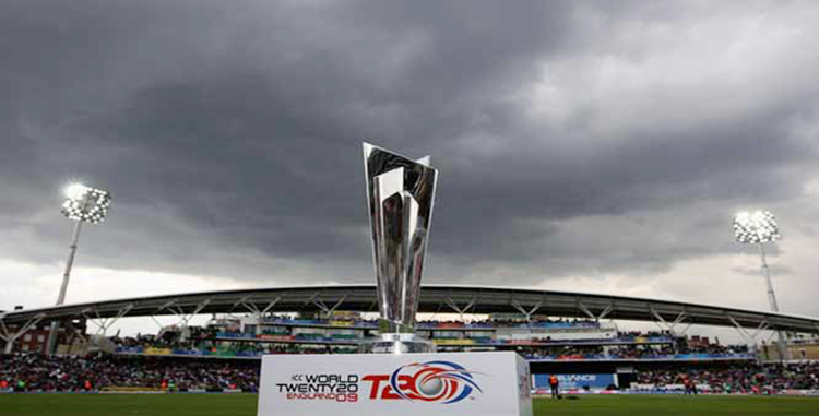 The ICC World T20 India 2016 trophy - ICC World T20 2016 Predictions by Cricket Expert