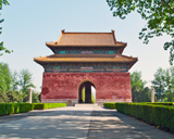 Imperial Tombs of the Ming and Qing Dynasties in China