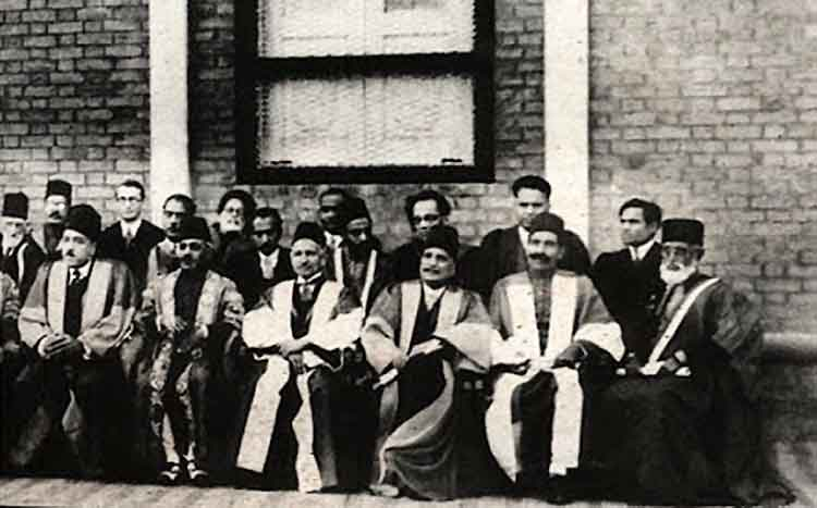Iqbal, the Visionary - Iqbal at Aligarh University