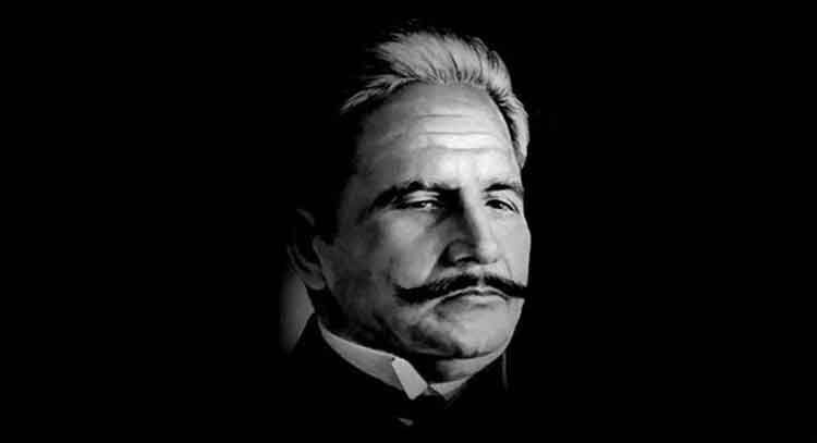 Iqbal, the Visionary - Allama Muhammad Iqbal
