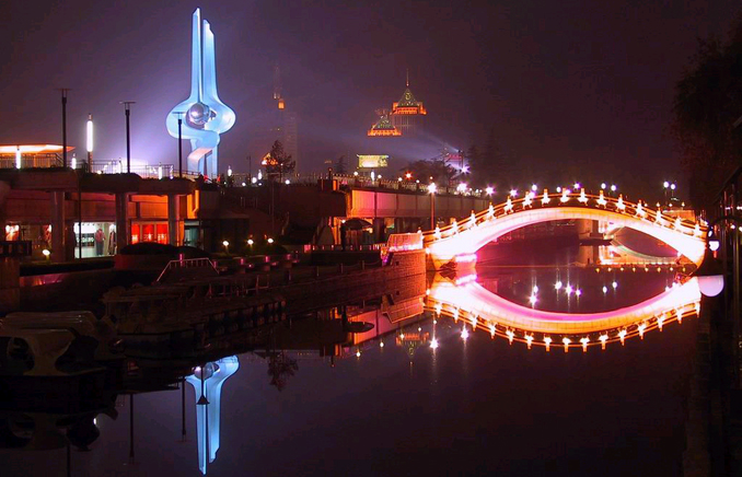 Ji'nan, China: The City of Springs