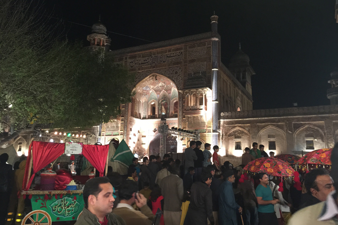 Lahore as a Cultural Center