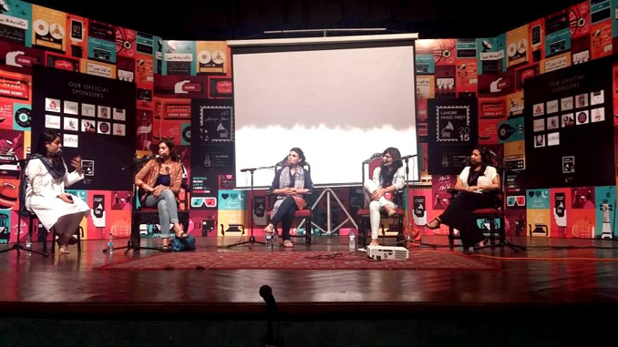 Lahore Music Meet 2015