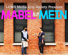 LUMS Short Film