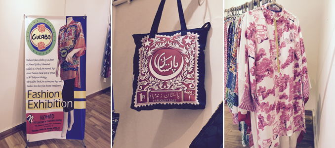 Maheen Khan's Gulabo Fashion Exhibition at Nomad Gallery, Islamabad