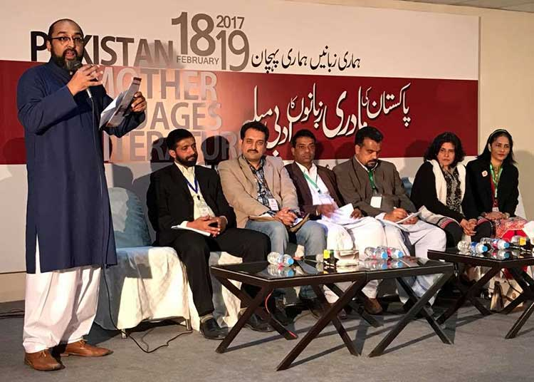 Mother Languages Literature Festival 2017 at Lok Virsa Islamabad - Discussion on 'Role of Mother Languages in Promoting Critical Thinking'