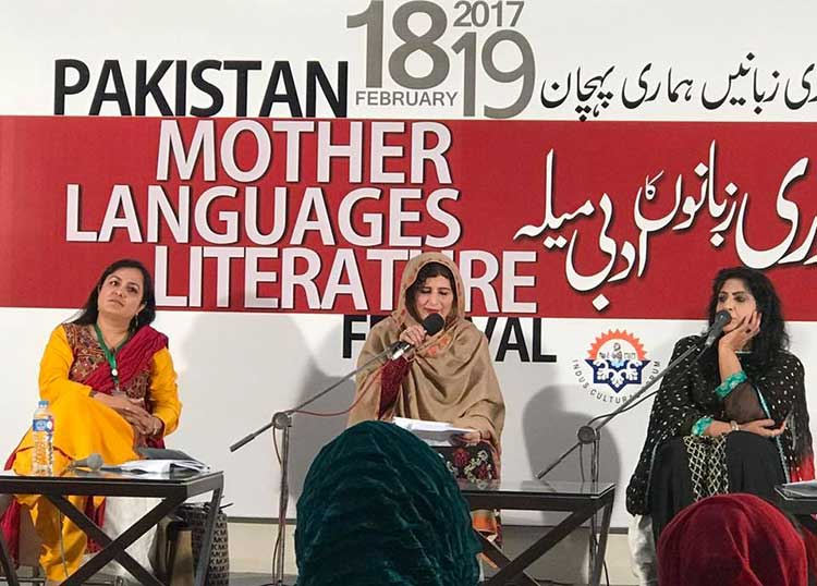 Mother Languages Literature Festival 2017 at Lok Virsa Islamabad - 'Multi-lingual Mushaira of Women Poets'