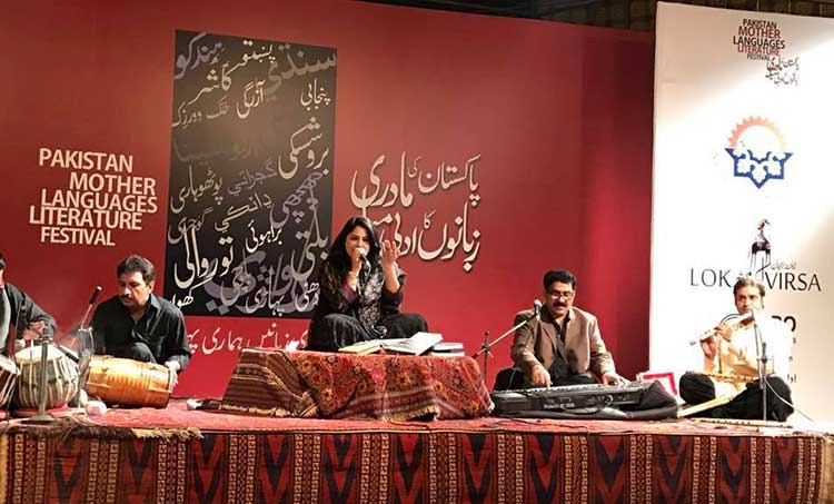 Mother Languages Literature Festival 2017 at Lok Virsa Islamabad - Sanam Marvi performing live at the musical evening