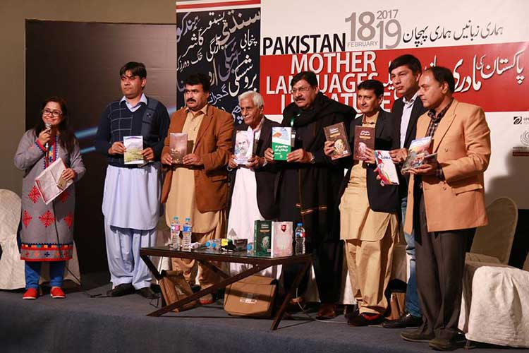 Mother Languages Literature Festival 2017 at Lok Virsa Islamabad -