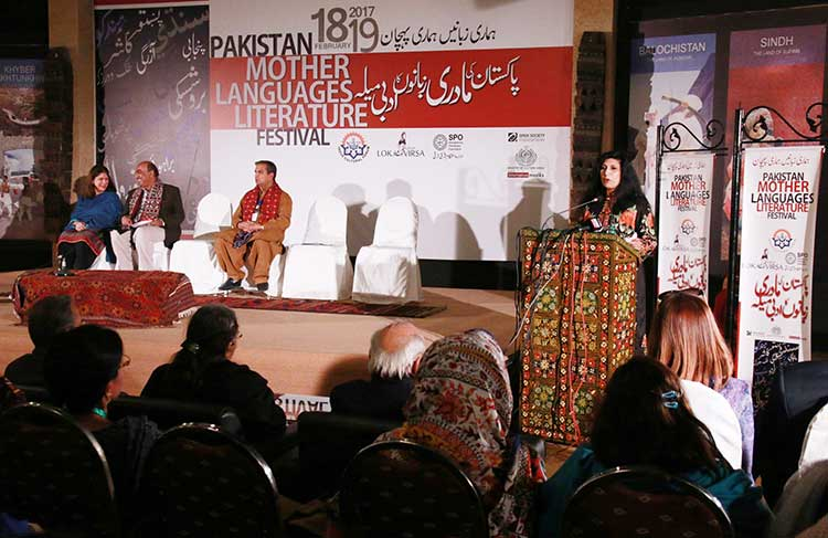 Executive Director Lok Virsa Dr. Fouzia Saeed addressing the audience at the inaugural ceremony (source: Lok Virsa Facebook page) - Mother Languages Literature Festival 2017 at Lok Virsa Islamabad