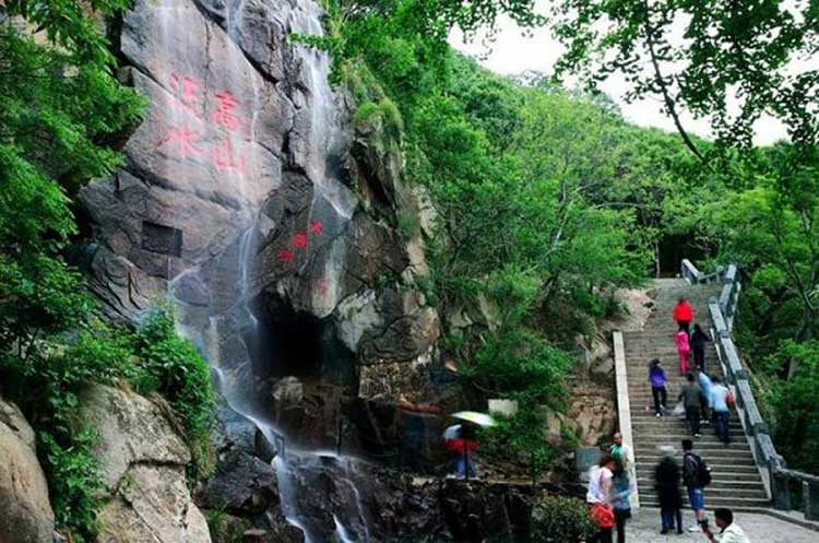 Huaguo Mountain is widely known as the hometown of the Monkey King in the classic novel 'The Journey to the West' (source - huaguoshan.gov.cn) - Mount Huaguo: The Mountain of Flowers and Fruits in China