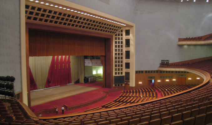 Great Hall of the People, Beijing, where the NPC will convene - National People's Congress, 2013