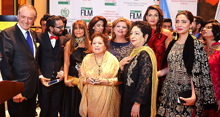 Pakistan Film Festival, New York