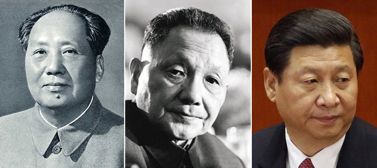(l-r) Chairman Mao, Deng Xiaoping and President Xi Jinping - Rise of China