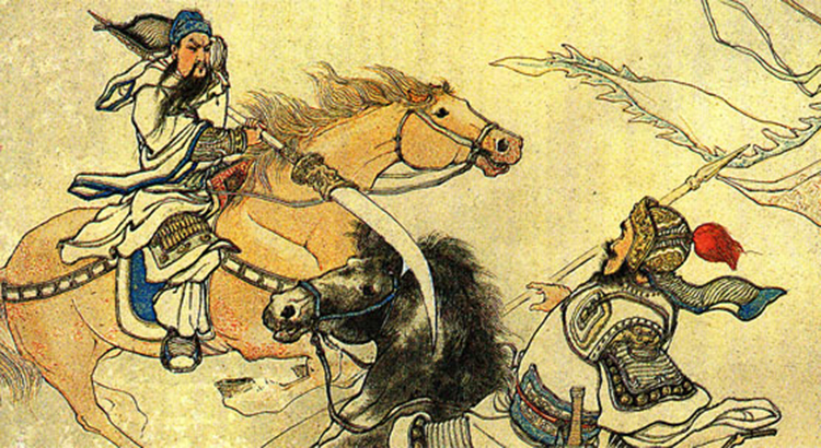 Chinese Novel: Romance of the Three Kingdoms