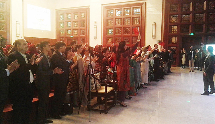 Guests at the ceremony (source: Chinese Embassy, Twitter) - Sangam Gala 2016 at Chinese Embassy Islamabad