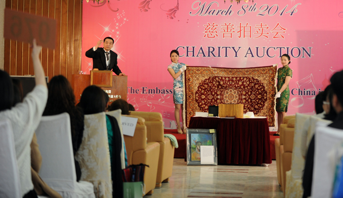 Setting a New Trend: Charity Auction at the Chinese Embassy