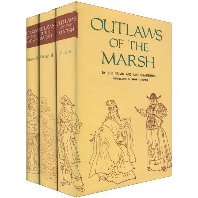 Outlaws of the Marsh - Shi Nai'an and His Great Novel 'Outlaws of the Marsh'