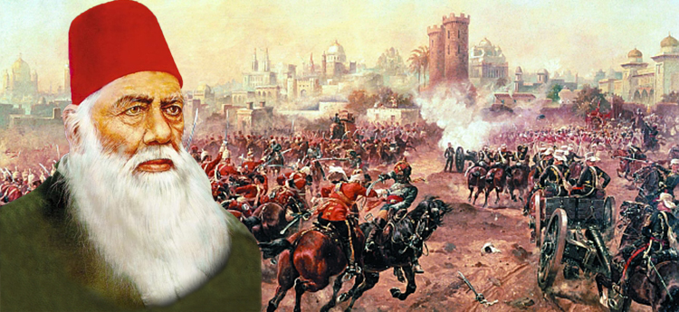 Siege of Delhi, War of Independence 1857 - Independence of Pakistan, 1857 to 1947