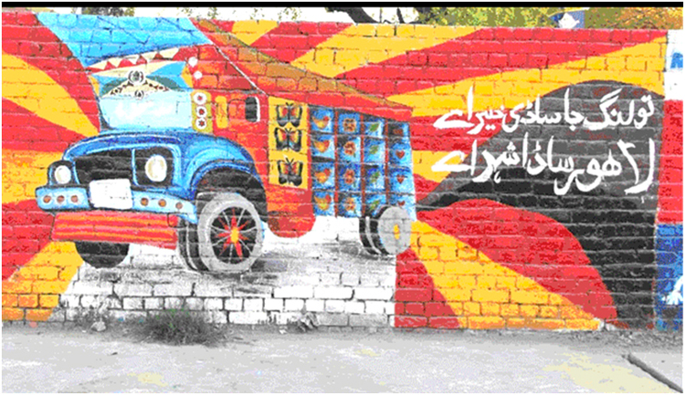 Promoting truck art in Lahore