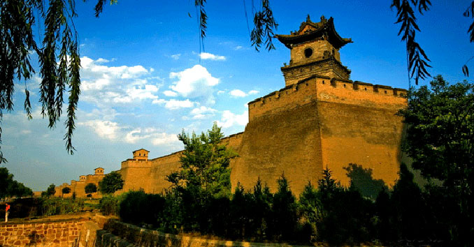 - The Ancient City of Pingyao