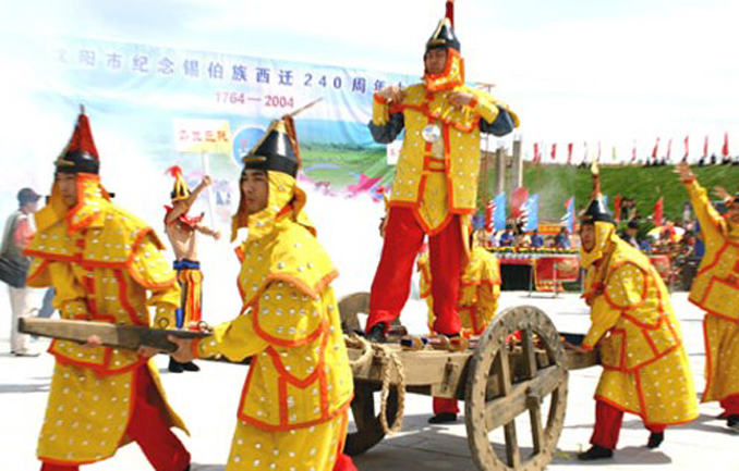 Westward Migration Festival - THE FESTIVAL OF MIGRATION WESTWARD OF XINJIANG XIBO PEOPLE