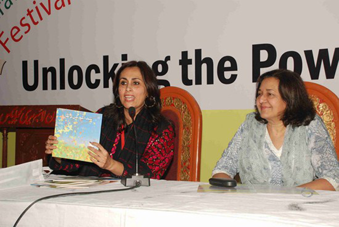 The Minallah Sisters: Sensitizing Paksitan