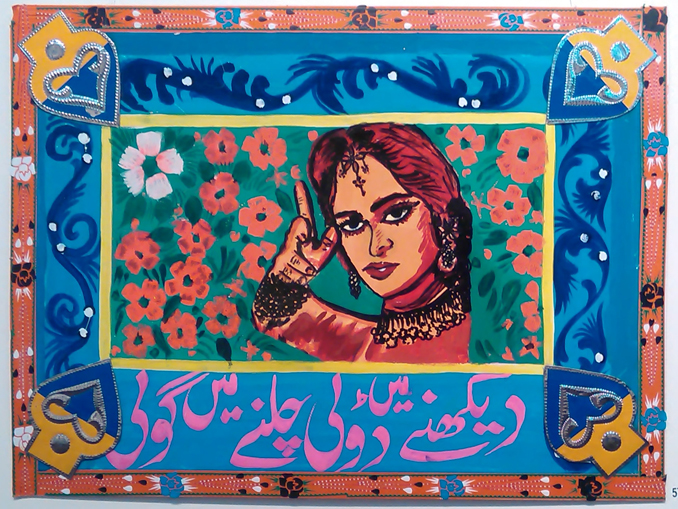 Truck Art Exhibition Titled 'Off the Road' in Karachi