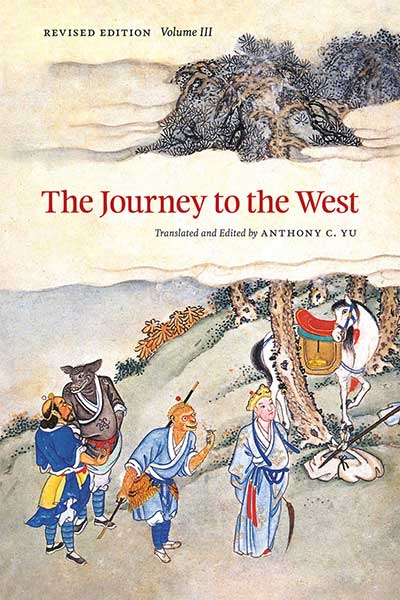 The novel - Wu Cheng'en and His Novel 'Journey to the West'